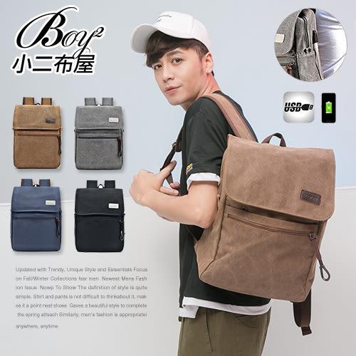 USB充電旅行包 帆布大容量筆電包USB充電後背包【NQA5115】