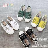 兒童皮質女童休閒運動新款韓版百搭小白板鞋LY4783『愛尚生活館』