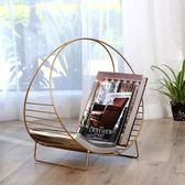 書櫃 北歐簡約創意置物架客廳書報架落地式報刊架簡易雜志架鐵藝書架