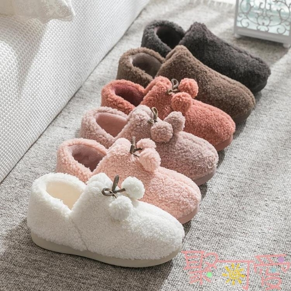 棉拖鞋女可愛家居包跟冬天毛絨家用情侶冬季保暖棉鞋男【聚可愛】