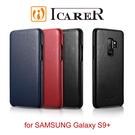 【默肯國際】ICARER 奢華曲風 三星 S9 PLUS 磁吸側掀 手工真皮皮套 保護殼 防摔 S9+