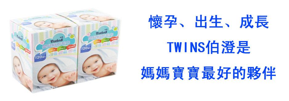twins-imagebillboard-ccaaxf4x0938x0330-m.jpg