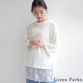 「Summer」【SET ITEM】素面開叉上衣+蕾絲拼接背心 - Green Parks