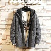 男款毛衣外套 秋冬季加絨加厚針織開衫 韓版潮流寬松網紅衛衣 時尚新款個性男士外套