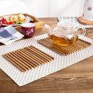 [超豐國際]日式竹制隔熱墊創意防滑砂鍋墊防燙碗盤餐桌墊鍋墊杯墊餐墊