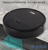 掃地機 智能掃地機器人家用全自動擦地拖地一體機器人超薄清潔吸塵器禮品 HD