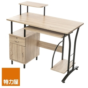 特力屋 新夏卡爾多功能電腦桌 採E1板材 型號03020497U7