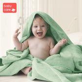 嬰兒浴巾新生兒初生寶寶洗澡紗布吸水兒童蓋毯超柔生日禮物【全館免運八折搶購】