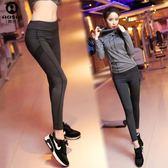 女運動健身褲健身房跑步褲彈力緊身長褲瑜伽服 免運