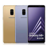 Samsung Galaxy A8+ A730 2018 6G/64G【內附保護殼★加送螢幕保護貼】