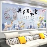 2020新款鑚石畫滿鑚客廳5D孔雀點貼磚石十字繡家和萬事興風景2018 NMS名購居家