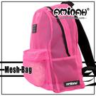 潮牌AMINAH~【am-0053】超人氣 ~ 時尚網狀後背包  (附內袋) 亮粉紅 獨特吸睛的夏日單品