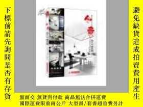 二手書博民逛書店罕見創意辦公空間Y194136 DAM工作室 華中科技大學出版社