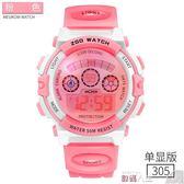 兒童手錶 兒童手表女孩男孩子防水小學生可愛夜光鬧鐘小孩男童數字式電子表 數碼人生