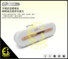 GPLUS GP-C01活氧抑菌除味棒 ...