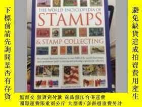 二手書博民逛書店The罕見World Encyclopedia of Stamp