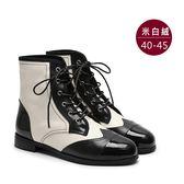 中大尺碼女鞋 英倫拼接牛津低跟靴/中筒靴 40-45碼 172巷鞋舖【BD809-11】