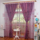 美容院隔斷簾 兩層蕾絲紫色遮光布 兒童房加寬紗簾 夏天客廳窗簾