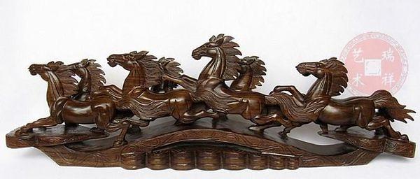 木雕八馬如意擺件八馬藝術禮品