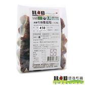 DR.OKO德逸 有機無糖蔓越莓(小紅莓)整顆 450g/包