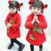 新年 童裝過年喜慶寶寶裝女童旗袍冬兒童中國風唐裝加絨加厚漢服新年拜年服   color shop