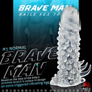 情趣用品 BRAVE MAN 水晶增粗加長套 (顆粒/多刺型 兩款任選)