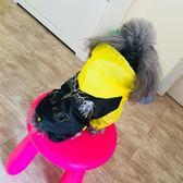 寵物親子雨衣 小型犬泰迪比熊博美狗雨衣狗衣服超薄防水