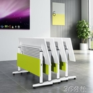 折疊桌子 折疊培訓桌椅組合長條形桌拼接翻板桌雙人移動桌子課桌會議桌雙層 3C公社YYP
