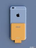 OISLE蘋果迷你背夾充電寶電池iPhone11xr678Ps輕超薄小巧便攜無線魔方