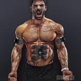 腹肌健身器材家用訓練腹肌運動肌肉貼  創想數位DF