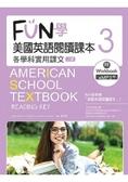 FUN學美國英語閱讀課本:各學科實用課文3【二版】(菊8K MP3 Workbo