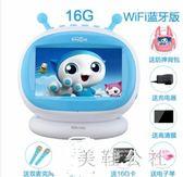 早教機兒童寶寶wi-fi嬰幼觸屏0-3-6歲智能可充電 JA3257『美鞋公社』TW