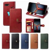 華碩 ASUS ROG Phone II ZS660KL 圓扣商務款 手機皮套 插卡 支架 掀蓋殼 保護套