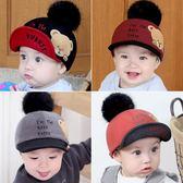 兒童帽子 韓版潮秋冬季嬰兒帽子0-1-2-3歲小孩嬰幼兒春秋男童寶寶兒童帽子 都市韓衣