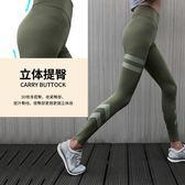 速干透氣彈力高腰提臀跑步運動緊身長褲外穿女瑜伽健身打底褲夏季   mandyc衣間