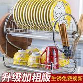 碗架瀝水架碗碟盤刀架家用晾放碗柜碗筷收納盒廚房置物架用品用具 英雄聯盟igo