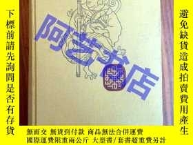 二手書博民逛書店1947年版罕見德文版 西遊記 Monkeys Pilgerfahrt,插圖76幅Y331625 吳承恩 Wu