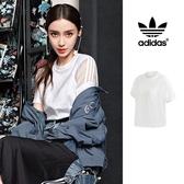 【GT】Adidas Originals 短袖T恤 女款 寬鬆 運動 休閒 上衣 三葉草 緞布拼接 楊穎 Angelababy