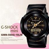 日限 g-shock mini 秒殺款 43mm/雙顯/中性電子錶/casio/GMN-500G-1BJR 現貨+排單!