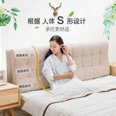 豐范床頭靠墊北歐靠枕榻榻米床頭軟包雙人床大靠背墊可定制拆洗WY