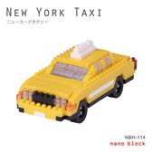 【日本 Kawada 河田】Nanoblock 迷你積木 紐約計程車 NBH-114