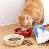 貓碗陶瓷單碗貓咪餐具貓食盆可愛寵物碗【毒家貨源】
