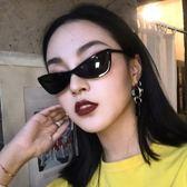 現貨-歐美時尚原宿風復古貓眼墨鏡女抖音潮人街拍三角形太陽鏡259