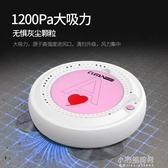 掃地機器人充電款 家用自動清潔機 懶人智慧吸塵器禮品 YXS 【快速出貨】