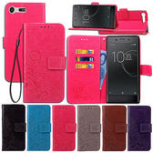 SONY XZ PREMIUM XA1 XA1 Ultra 幸運草皮套 手機皮套 皮套 內軟殼 插卡 支架 磁扣