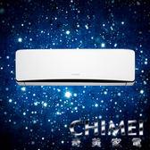 《CHIMEI奇美》星鑽變頻冷暖系列3-4坪 RB-S28HT1+RC-S28HT1(含基本安裝+舊機回收)