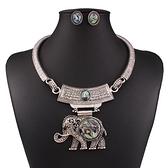 項鍊鍍銀+耳環-歐洲復古精緻大象女毛衣鍊73nt40[時尚巴黎]