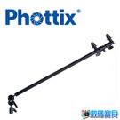 Phottix 反光板K支架