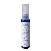 銀護罩銀彈PLUS抗菌防護噴劑 (30ml)-二入