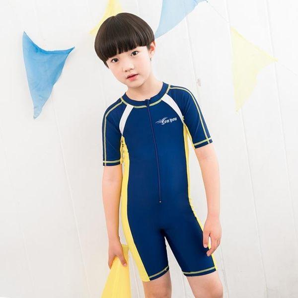 618大促兒童連體短袖泳衣防紫外線男女水母衣